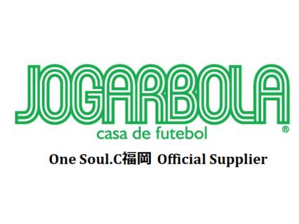 オフィシャルサプライヤー『JOGARBOLA』様紹介