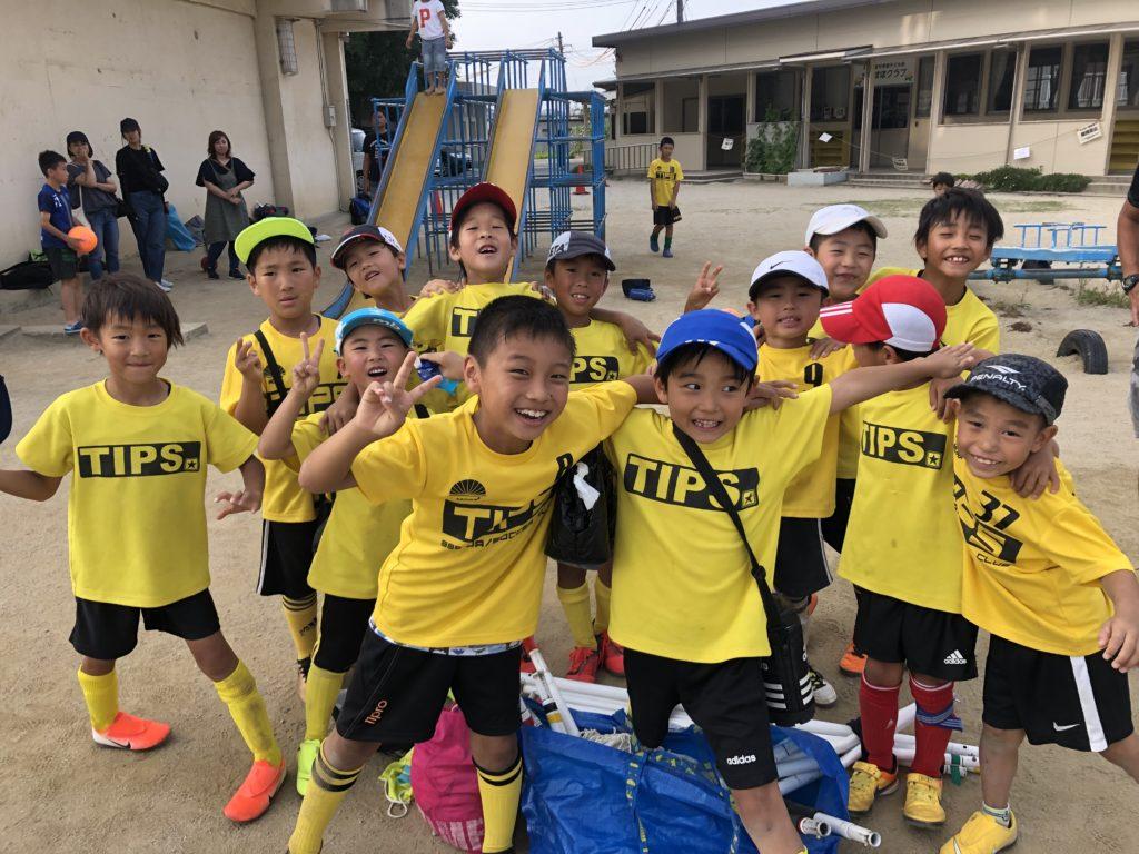 El fútbol club de Fukuoka ~Reclutando los participantes!!