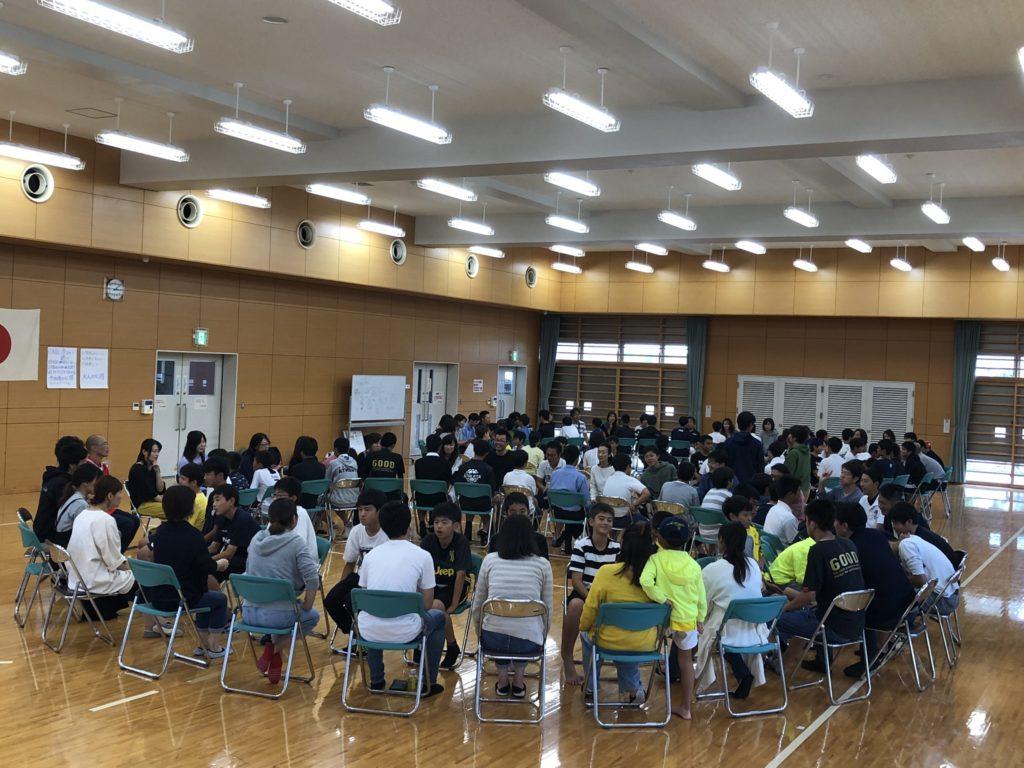 対話の授業☆小6〜高校生+保護者・サポーター