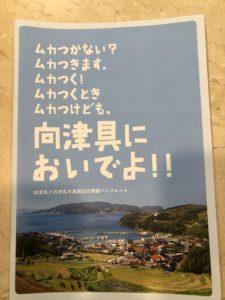 U-10 初俵山☆
