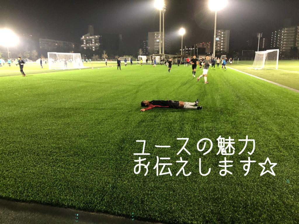 ワンソウル ユース説明会