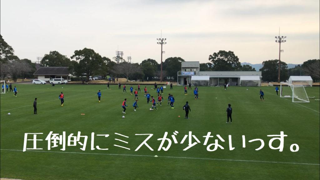 フロンターレ宮崎キャンプ