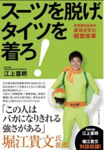 Kチャンネル カメライダー編 ワンソウルとの出会い、そして重大発表へ!