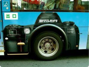 6/21(日)バス引率について