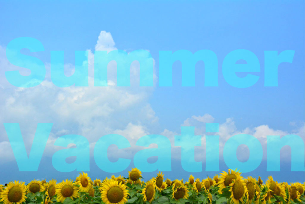 夏休みについて(全カテゴリー)
