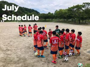 NEW【U-13.14.15】7月スケジュール