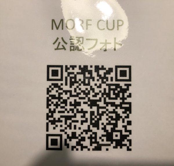 MORF  CUP 写真の件