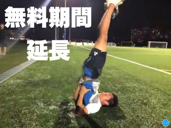 大人のプリトレ☆再チャレンジ