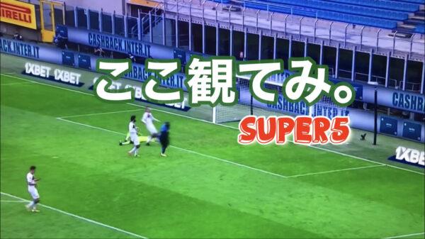 サッカーの参考書6