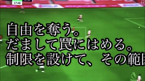 サッカーの参考書7