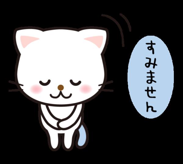 5/17(月)花見TR場所の変更
