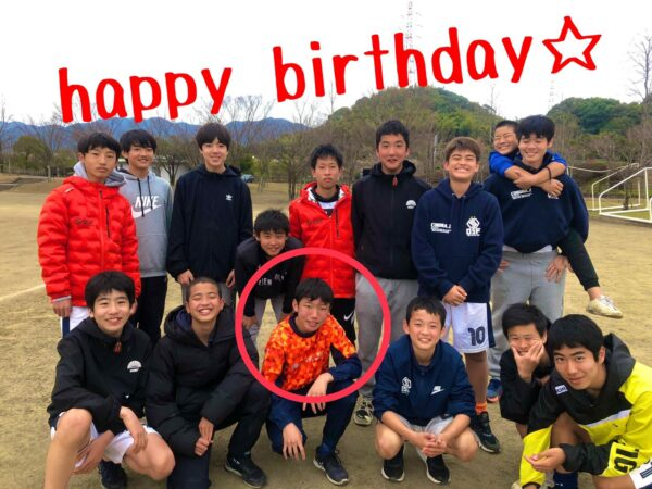 happy  birthday 5/3
